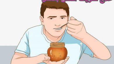 Photo of علاج فطريات اللسان بالعسل