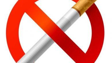 Photo of نصائح للتخلص من التدخين